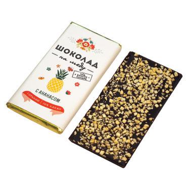 Шоколад На Меду горький 70% какао С Ананасом 70г