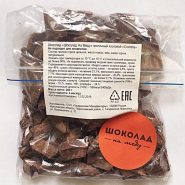 Шоколад На Меду молочный кусковой 46% какао Крамбли 200г